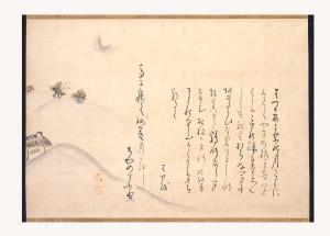 4芭蕉「馬に寝て」句文自画賛(本紙)