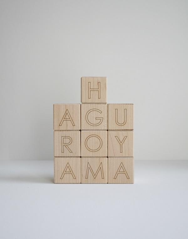 Alec Finlay; word-mntn (Haguroyama), 2014